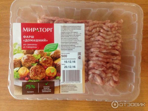 Как сделать фарш на пельмени из свинины и говядины