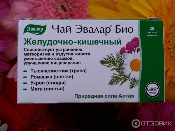 Чай эвалар желудочно кишечный состав