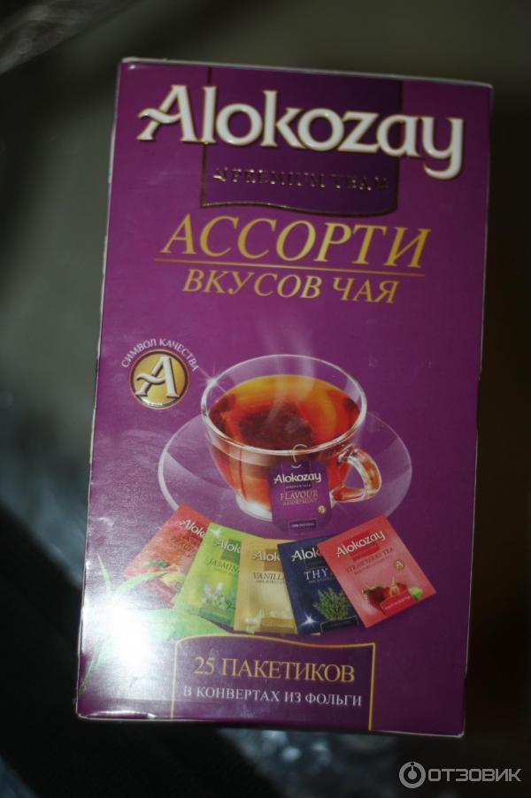 Alokozay чай есть приз подарок 199