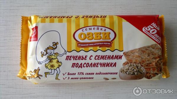 Печенье с семечками подсолнуха рецепт с фото пошагово