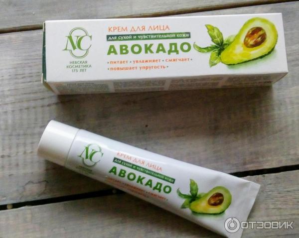 Невская косметика авокадо крем для лица отзывы