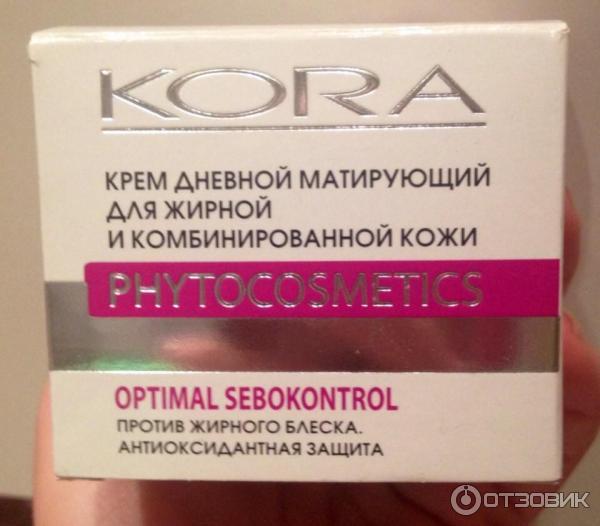 Крем для жирной кожи лица антиоксидантами отзывы