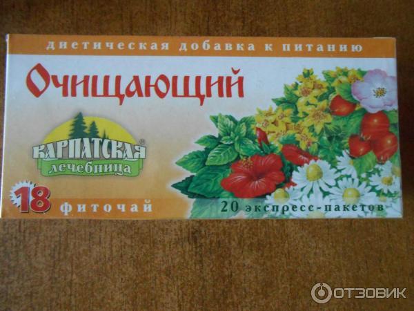 Мате и фито-чай - купить онлайн с доставкой по