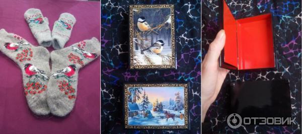 Скк выставка новогодний подарок