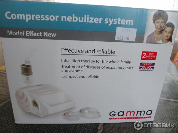 Ингалятор компрессорный гамма