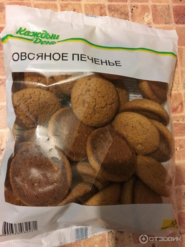 Рецепт как сделать овсяное печенье