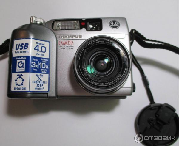 PhotoRescue - FREE DOWNLOAD - Photo Rescue 30