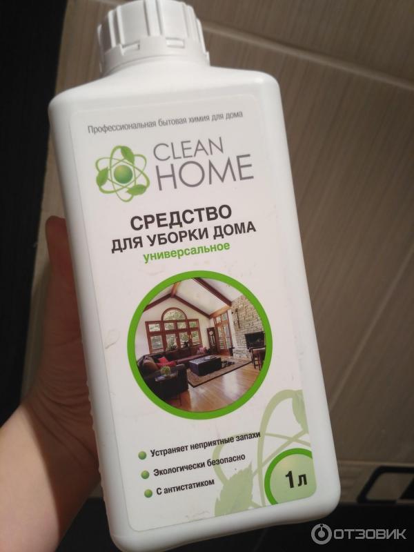 Средство для уборки дома своими руками