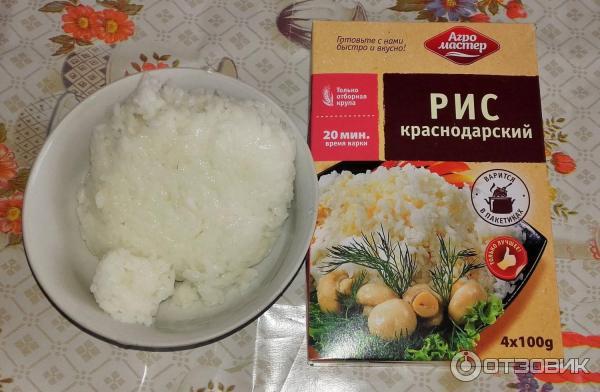 Диетическая польза риса при рисовой диете