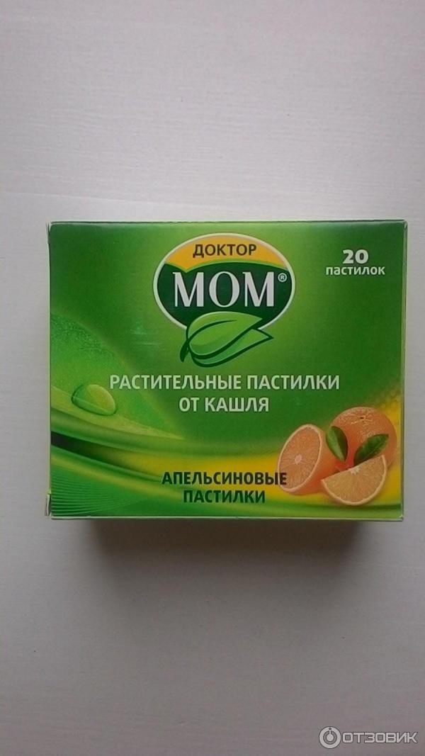 Доктор мом леденцы для беременных 21
