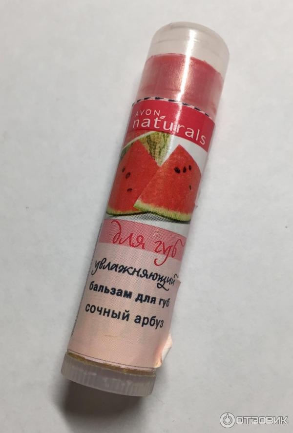 Увлажняющий бальзам для губ арбуз эйвон отзывы фото 685-445