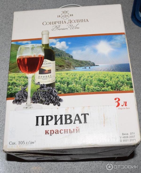 Вино в подарок из крыма 6