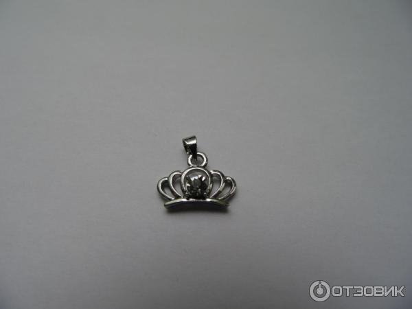 Подарки санлайт подвеска корона 531