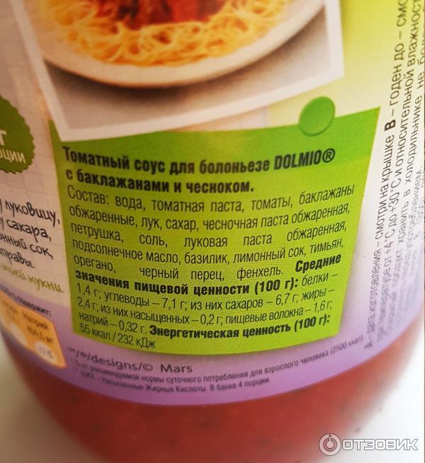 Макароны с долмио рецепт с фото