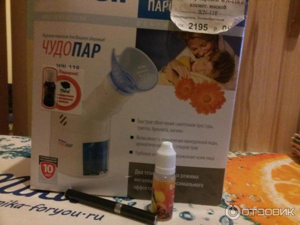 Как сделать вейп из ингалятора