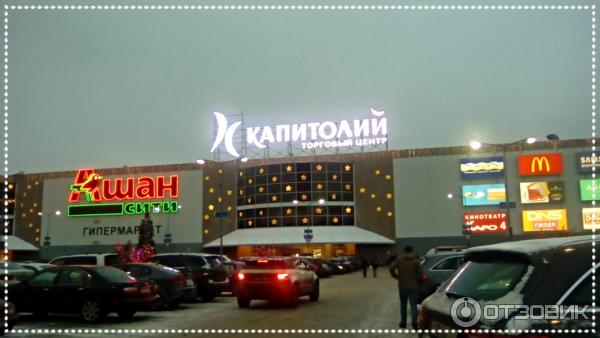 до скольки работает макдональдс в москве марьино девушка качаются качелях