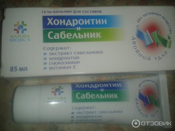 хондроитин и сабельник натура медика гель-бальзам для суставов 85 мл