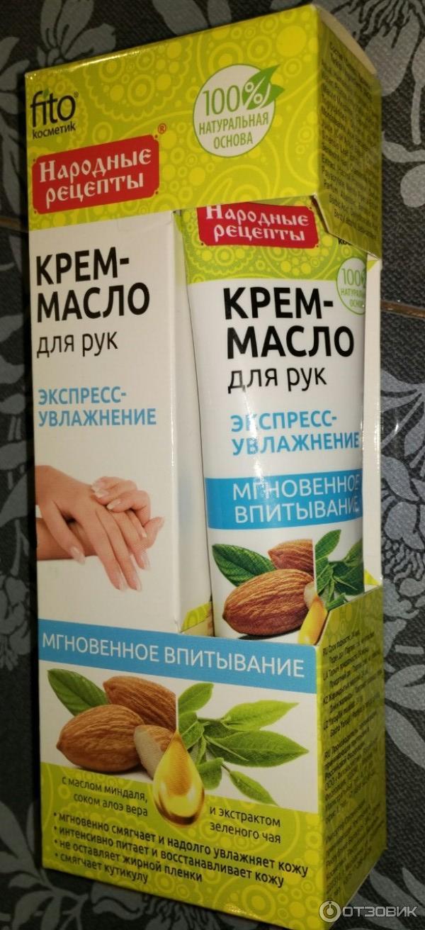 Крем для лица своими руками из масел