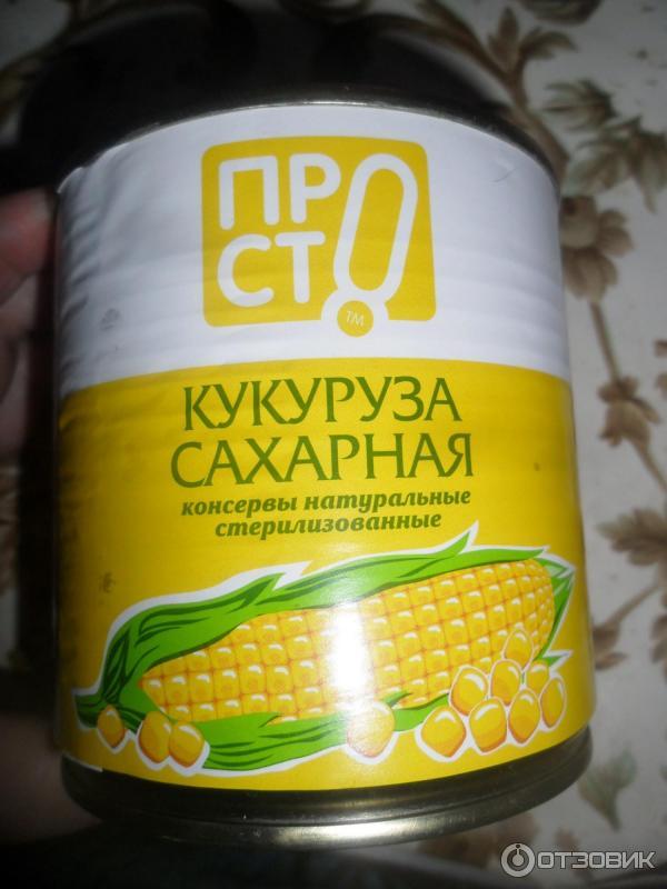 Консервированная кукуруза легкий салат