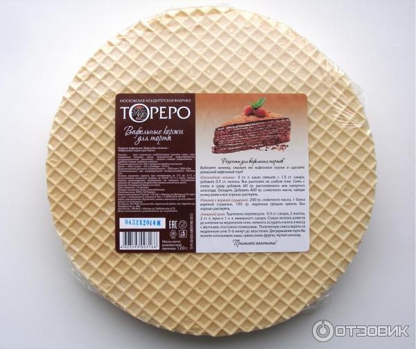 Крем вафельных коржей рецепт фото