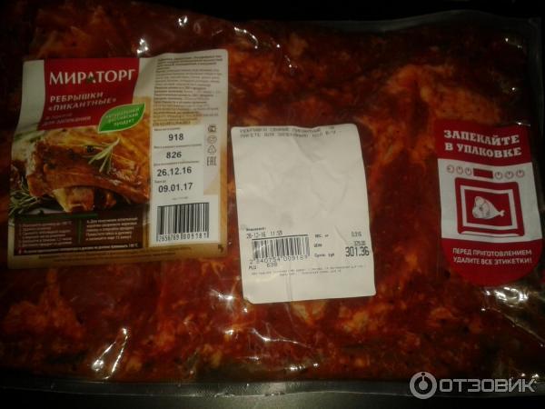 Ребра свиные в пакете рецепт