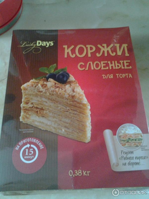 Слоеные коржи для торта рецепты