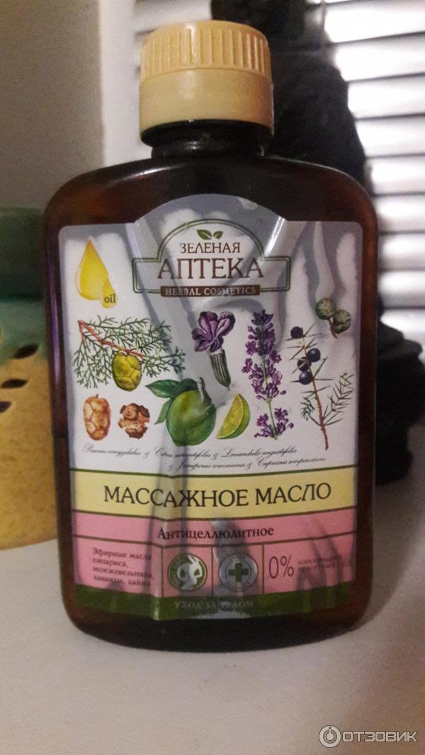 Антицеллюлитное массажное масло своими руками рецепты