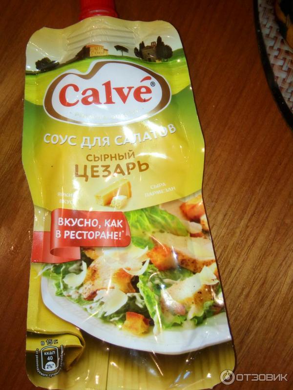 Цезарь курицей рецепт фото соус