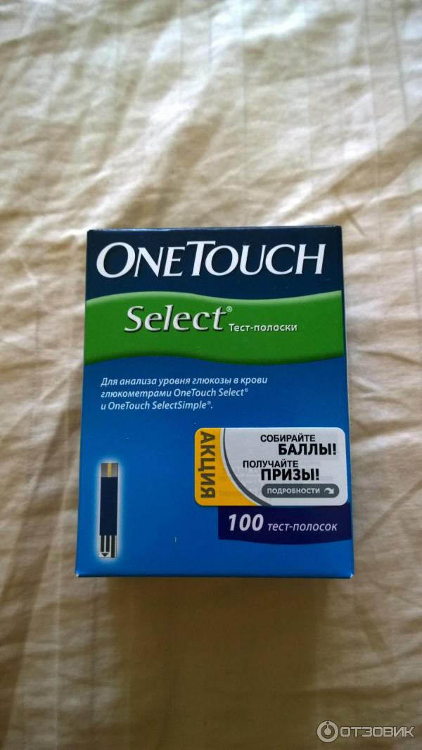 Полоски one touch select simple