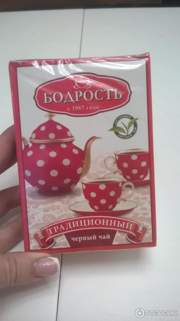 Многие любители чая предпочитают пить бодрящий черный чай по утрам, в качестве альтернативы кофе