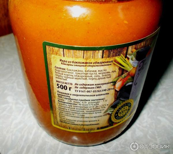 икра кабачков жареная рецепт с фото