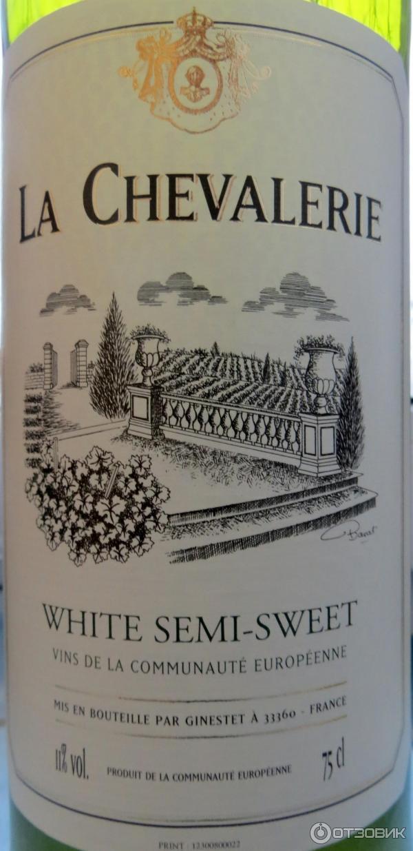 Вино la chevalerie белое полусладкое купить