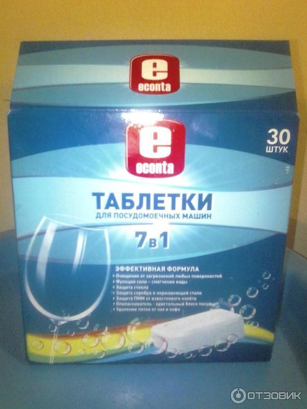 Как сделать таблетки для посудомоечной машины