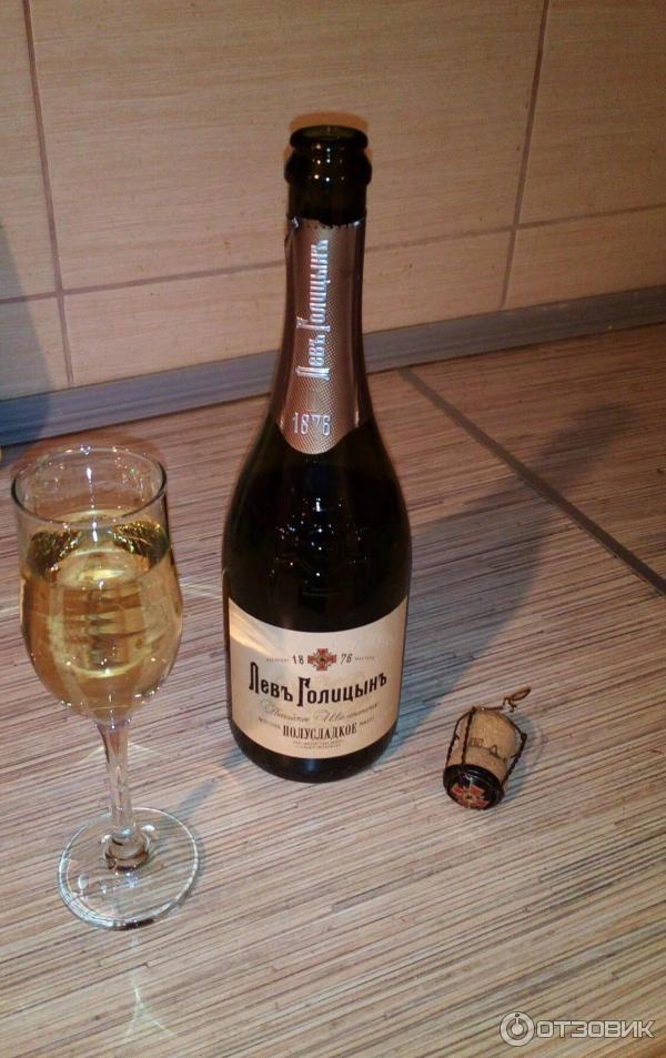 Вино игристое своими руками 384