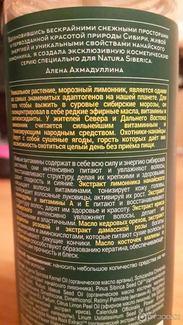 Спрей для кристаллов и тела  турецкие витамины  от тинейджера