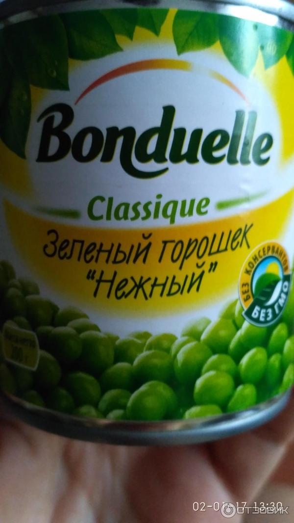 Как сделать мягче зеленый горошек 878