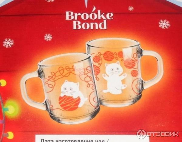 Чай brooke bond кружка в подарок 27