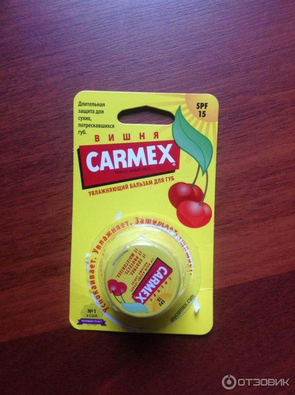Carmex cherry бальзам для губ отзывы
