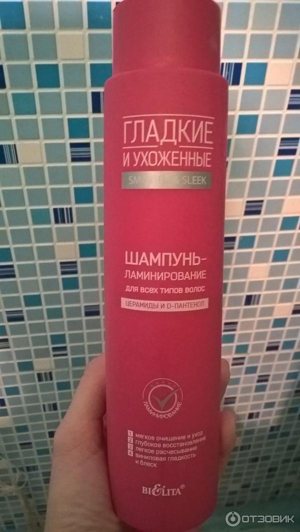Куплю средство для ламинирования волос в домашних условиях