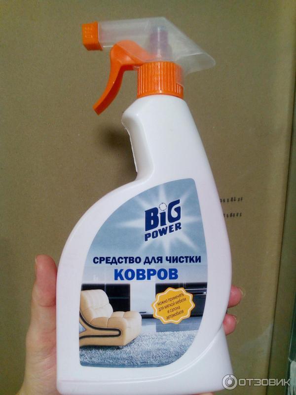 Средства для химчистки в домашних условиях 998