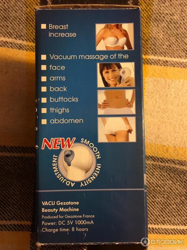 Отзывы вакуумный массаж в домашних условиях