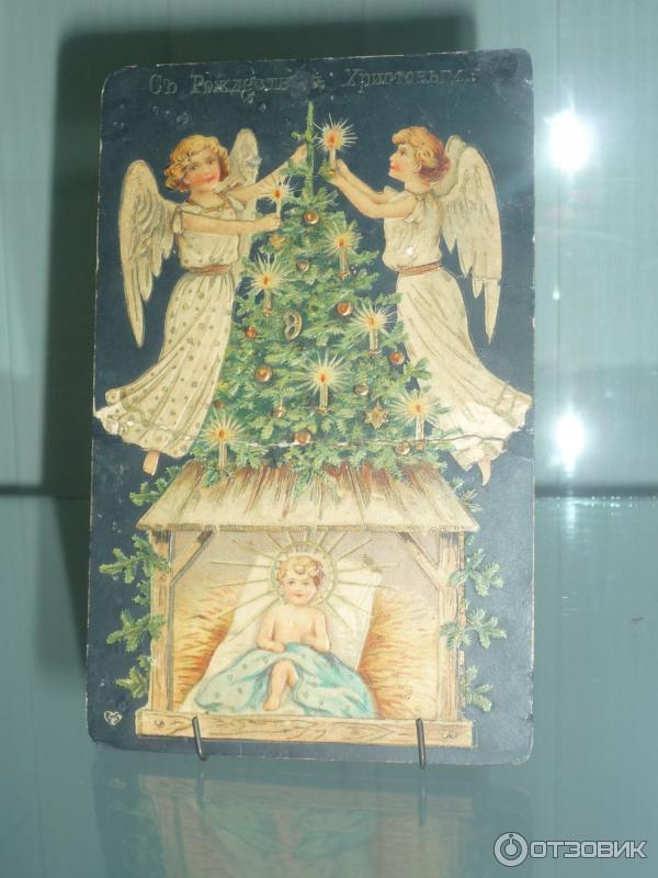 Выставки новогодняя рождественская открытка