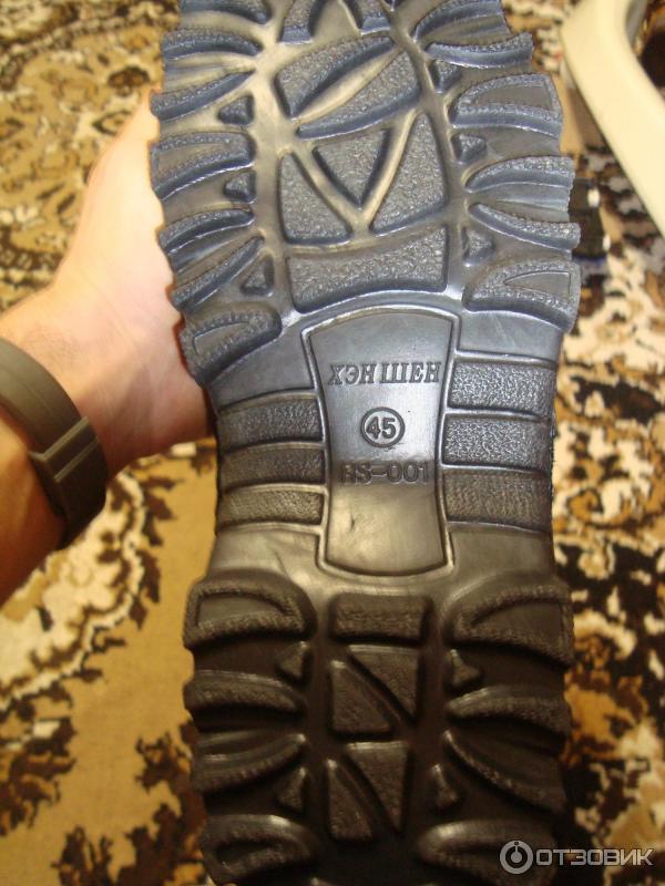 первоуральский завод обуви хен шен Додо