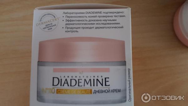 Крем для лица диадемин отзывы антивозрастной