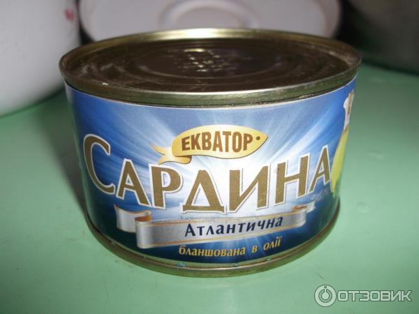 Салаты из консервы сардины с