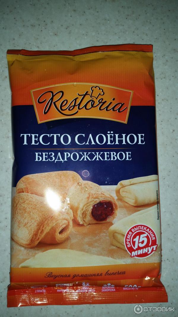 Быстрое слоеное бездрожжевое тесто рецепты с фото
