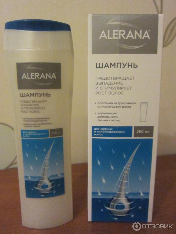 Алерана для жирных волос