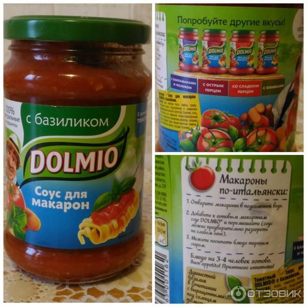 рецепты соусов для макарон фото