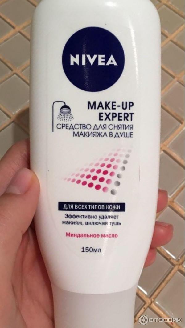 Make up expert nivea для снятия макияжа в душе отзывы
