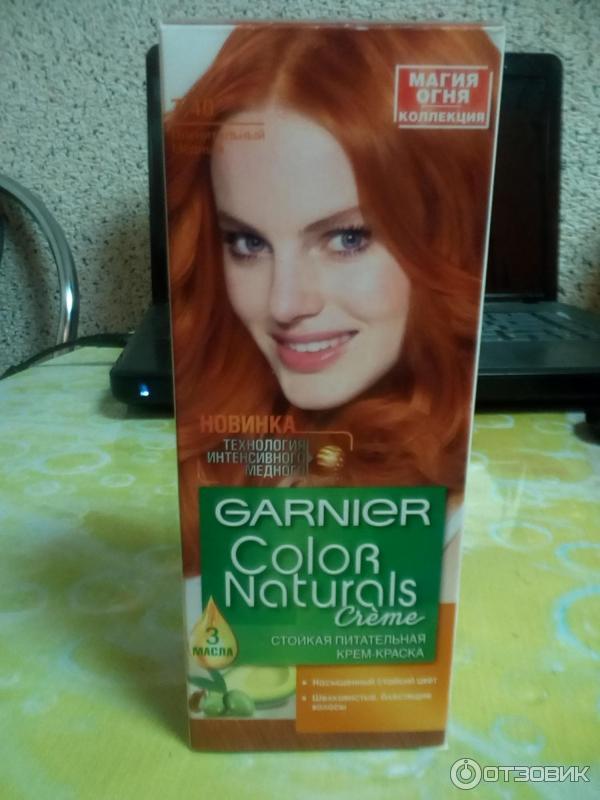 Краска для волос гарньер официальный сайт палитра цветов